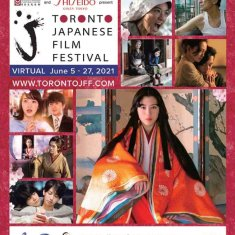 THE TORONTO JAPANESE FILM FESTIVAL CELEBRATES ITS 10TH GREAT YEAR IN JUNE!